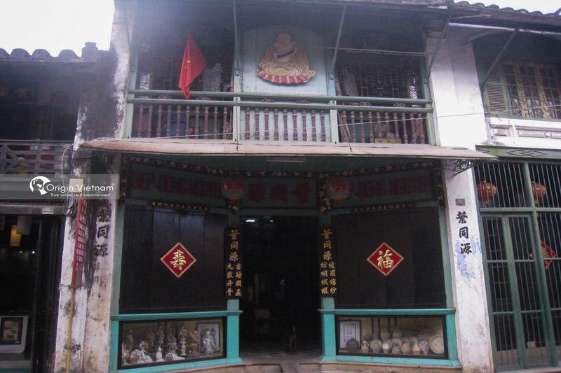 Diep Dong Nguyen ancient house