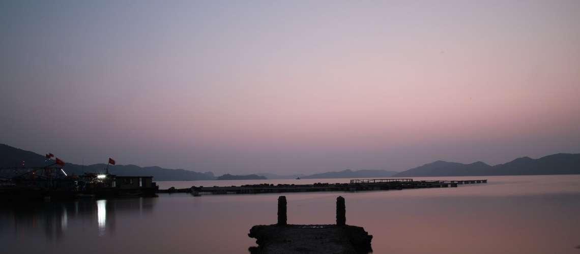 Banh Sua Island